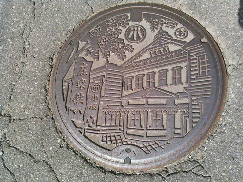小坂町   WEBマンホール図鑑