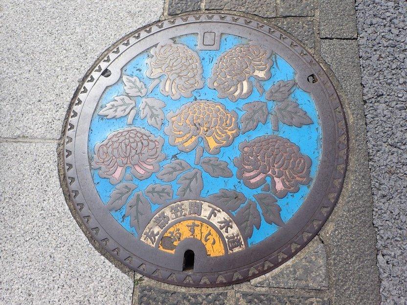 笠間市   WEBマンホール図鑑